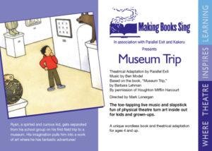 Museum Trip Post Card